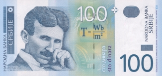 Сербия Сто динаров Sebiya 
