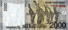 Две тысячи рупий Индонезии Two thousand rupiah Indonesian